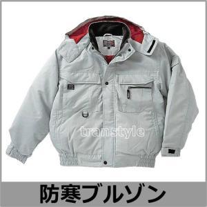防寒着 防寒ブルゾン M〜3L (WT-427) 防寒対策用品/作業着/送料無料|trans-style