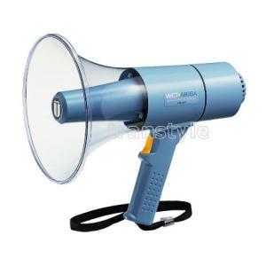 メガホン/拡声器 防滴形メガホン TR-315 防じん・防水機能性 送料無料|trans-style