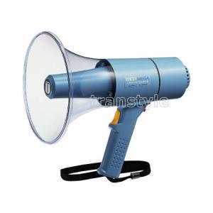 メガホン/拡声器 防滴形メガホン TR-315W ホイッスル付 防じん・防水機能性 送料無料|trans-style