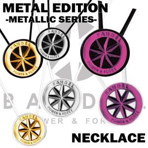 BANDDEL バンデル 新商品 METAL NECKLACE メタル ネックレス ロゴ シルバー ゴールド バランスアップ 健康 アクセサリー プレゼント 正規販売店|transit