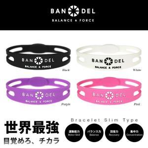 BANDEL Slim Bracelet バンデル スリム ブレスレット