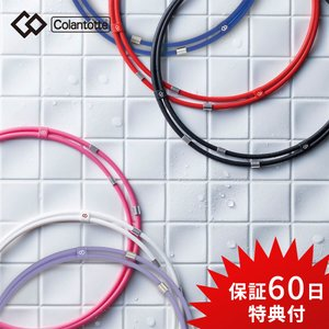 colantotte コラントッテ  ワックルネック TWI...