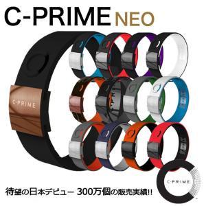 C-PRIME シープライム NEO ブレスレット バランス カリフォルニア発 アクセサリー パワー...