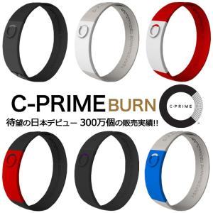 C-PRIME シープライム BURN ブレスレット バランス カリフォルニア発 アクセサリー パワ...