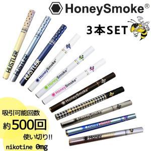 HONEYSMOKE E-Hookah ハニースモーク 3本セット 電子タバコ ニコチン メンソール...