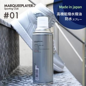 MARQUEE PLAYER マーキープレイヤー WATERRE PELLENT NO.1 防水スプ...