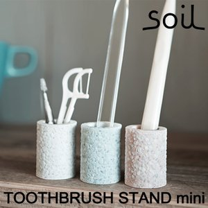 soil ソイル TOOTHBRUSH STAND mini トゥースブラシスタンドミニ 洗面台 洗...