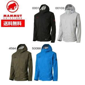 MAMMUT マムート マイクロレイヤー ジャケット MICROLAYER Jacket 1010-25331■アウトドア トップス 長袖 上着 ハイキング ジャケット フード付き