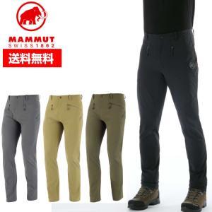 MAMMUT マムート アウトドア TREKKERS 2.0 Pants Men 1021-0041...