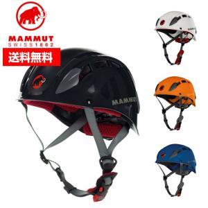 MAMMUT マムート Skywalker 2 White スカイウォーカー 2030-00240 2220-00050 ■クライミング ボルダリング 登山 ヘルメット 軽量