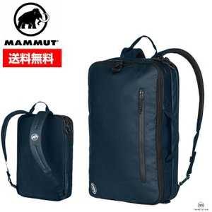MAMMUT マムート 【18FW新カラー】ネイビー リュック Seon Transporter 3...