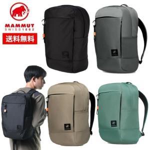 MAMMUT マムート 【25L】リュック Xeron 25 エクセロン 2530-00430
