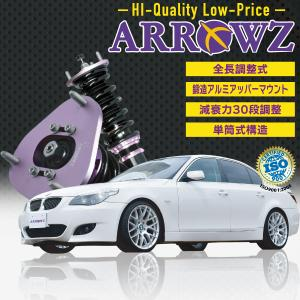 ARROWZ 車高調 BMW E46 3シリーズ クーペ 318Ci 328Ci 330Ci アローズ車高調 全長調整式車高調 フルタップ式車高調 減衰力調整付車高調|transport5252