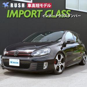 RUSH 車高調 ゴルフ6 GTI フォルクスワーゲン 車高短 モデル フルタップ車高調 全長調整式車高調 減衰力調整付 RUSH Damper IMPORT CLASS|transport5252