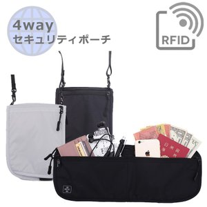 パスポートケース 4way 二つ折り ウエストポーチにも首掛けにも使える スキミング防止仕様 セキュリティポーチ ケース ショルダーバッグ ボディバッグ|transvel