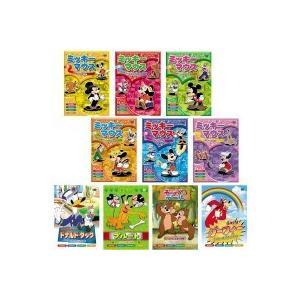 アニメDVD ミッキーマウス みんなだいすき!ミッキーマウスとゆかいな仲間たち 10枚組英語 幼児 日本語|transvel