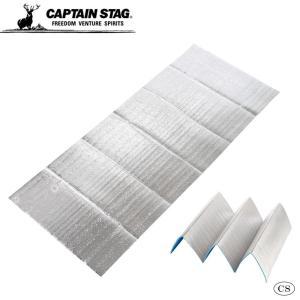 CAPTAIN STAG キャプテンスタッグ シルバー キャンピングジャバラマット(M)80×200cm UB-3046レジャー アウトドア スリーピングマット|transvel