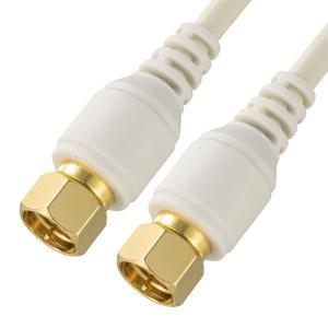 OHM TV接続ケーブル 2C 4K8K対応 F-F型 1m ANT-C1S2FF-Wコード パーツ 収納|transvel