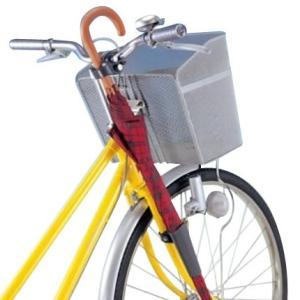 サイクル傘ロック(自転車用傘立て) 010586 カサホルダー かさ じてんしゃ|transvel