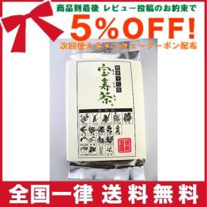 【宝寿茶】200gx5袋セット 18種ブレンド茶 送料無料(午後2時までのご注文で即日発送) とても...