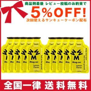 レモン 内容量:41g X 10個 商品パッケージの寸法: 12.5 X 6.5 X 0.5 cm ...