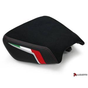 aprilia RS250 Luimoto スエードシートカバー Team Italia|traumauto