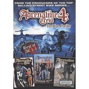 【DVD】Adrenaline Crew 4 Verdict Guilty|traumauto