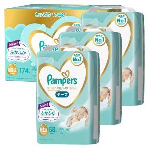 Pampersパンパース おむつ 新生児サイズ (~5kg) テープ はじめての肌へのいちばん204枚(68枚入×3パック)|travel-depart