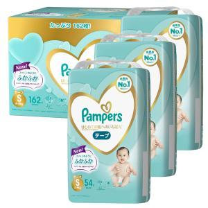 Pampers パンパース テープ Sサイズ 4〜8kg用 箱入186枚 (62枚x3個)|travel-depart