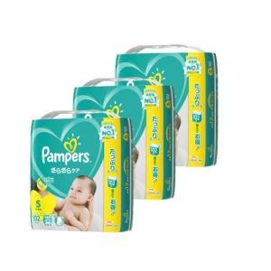 【Pampers】パンパース さらさらケアテープ Sサイズ 306枚(102枚×3パック)|travel-depart