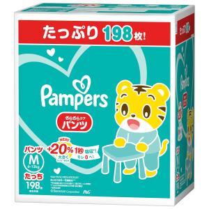 【Pampers】P&G パンパース パンツ M(6~11kg) さらさらパンツ 222枚 (74枚×3)|travel-depart