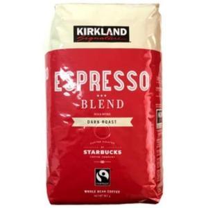 KIRKLAND (カークランド) シグネチャー スターバックス ロースト エスプレッソコーヒー (豆) 907g|travel-depart