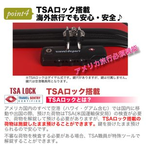超軽量スーツケース コインロッカーサイズ 10...の詳細画像4
