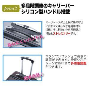 超軽量スーツケース コインロッカーサイズ 10...の詳細画像5