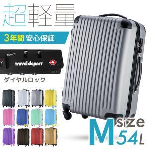 超軽量スーツケース Mサイズ 中型 TSAロック搭載 海外旅行 キャリーケース キャリーバッグ かわ...