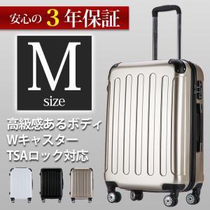 スーツケース超軽量光沢ボディ★Mサイズ!Wキャスター8輪で丈夫な防犯ファスナー、TSAロックも搭載のフルスペックモデル★ファスナー式キャリーケース!|travel-depart