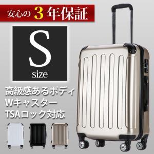 スーツケース超軽量光沢ボディ★Sサイズ!Wキャスター8輪で丈夫な防犯ファスナー、TSAロックも搭載のフルスペックモデル★ファスナー式キャリーケース!|travel-depart