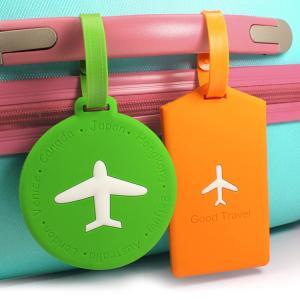 ネーム タグ スーツケース ラゲージ トラベル 旅行 用品 名札 カラフル 修学旅行 カバン|travel-depart