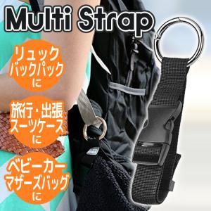 バッグストラップ マルチ フック 荷物 マザーズバッグ ベビーカー スーツケース 便利グッズ 旅行|travel-depart