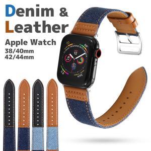 アップルウォッチ バンド 本革 デニム ベルト 38/40mm 42/44mm series5 series4 3 2 1 Apple Watch|travel-depart