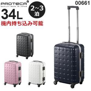 プロテカ スーツケース 360フレーム (34L) 左右開閉フレームタイプ 2〜3泊用 機内持ち込み可能 00661 travel-goods-toko