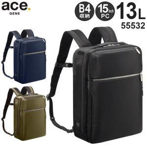 ace.GENE LABEL エースジーン ガジェタブル 薄型ビジネスリュック (13L) B4収納 15インチPC対応 55532|travel-goods-toko