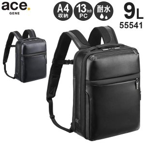 ace.GENE LABEL エースジーン ガジェタブルWR 高耐水仕様 ビジネスリュック (9L) A4収納 13インチPC収納 55541|travel-goods-toko