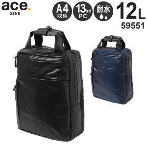 ace.GENE LABEL エースジーン ホバーライトWR ビジネスリュック 耐水 (12L) A4収納 13インチPC対応 2気室 59551|travel-goods-toko