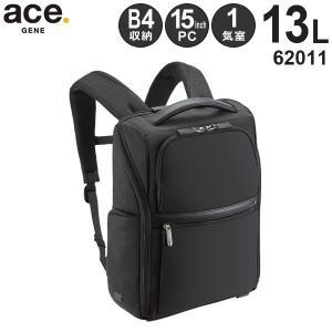 ace.GENE LABEL エースジーン EVL-3.5 ビジネスリュック (13L) B4収納 15インチPC対応 1気室 62011 travel-goods-toko