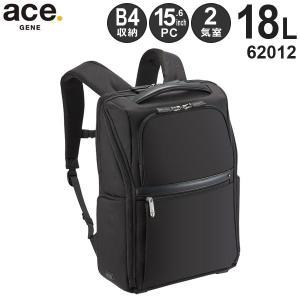 ace.GENE LABEL エースジーン EVL-3.5 ビジネスリュック (18L) B4収納 15.6インチPC対応 2気室 62012|travel-goods-toko