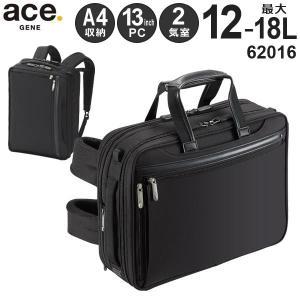 ace.GENE LABEL エースジーン EVL-3.5 3WAYブリーフケース (12-18L) A4収納 13インチPC対応 拡張機能付き 2気室 62016 travel-goods-toko