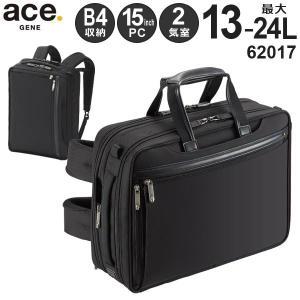 ace.GENE LABEL エースジーン EVL-3.5 3WAYブリーフケース (13-24L) B4収納 15インチPC対応 拡張機能付き 2気室 62017 travel-goods-toko