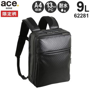 ace.GENE LABEL エースジーン ガジェタブル ランバス 薄型ビジネスリュック 耐水 (9L) A4収納 13インチPC対応 62281 travel-goods-toko