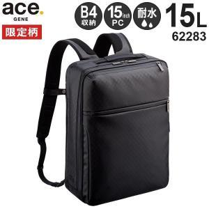 ace.GENE LABEL エースジーン ガジェタブル ランバス 薄型ビジネスリュック 耐水 (15L) B4収納 15インチPC対応 62283 travel-goods-toko